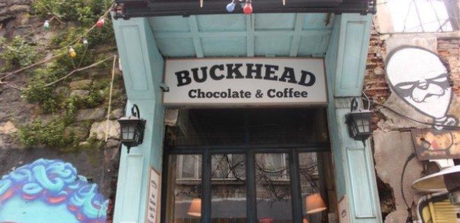 Buckhead Karaköy