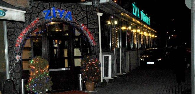 Ziya Restaurant Türkü Evi Bakırköy