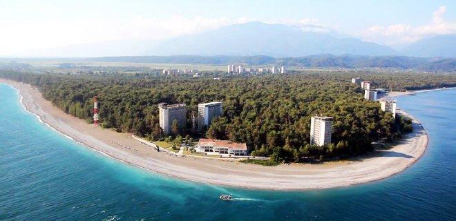abhazya ülke