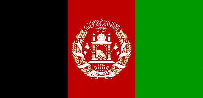afganistan-bayragi.png