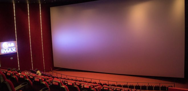 Akasya Avm Cinemaximum