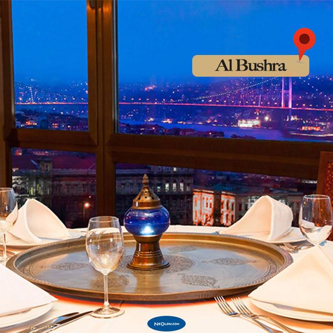 al-bushra-002.jpg