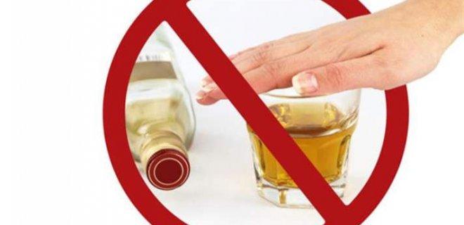 alkol kullanmayın