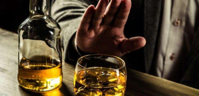 alkolden-uzak.jpg
