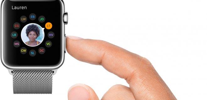 Apple Watch Rehber Ekranı