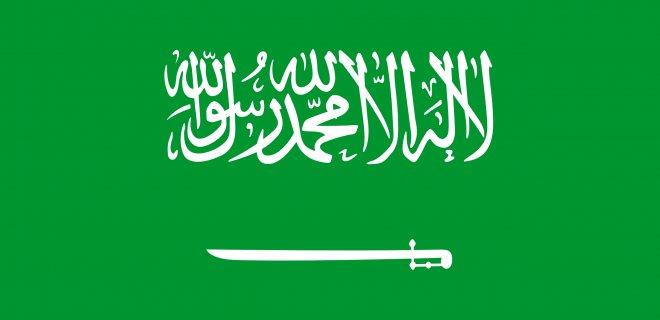 arabistan-bayragi.png