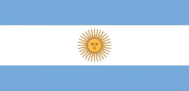 arjantin-bayragi.png