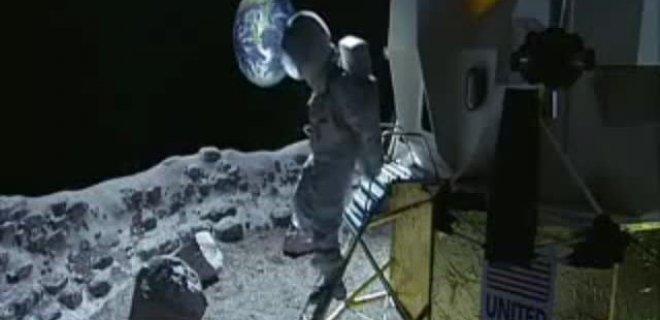 ay'da insan