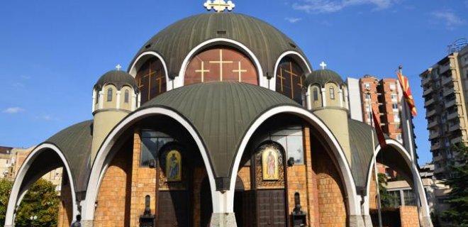 aziz-ohrid-kliment-katedrali.jpg