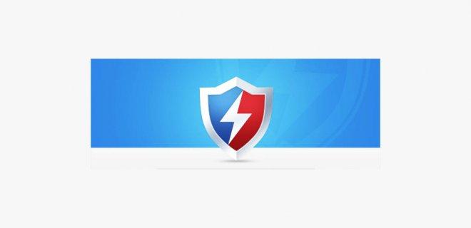 baidu-free-antivirus.png
