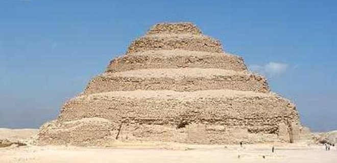 basamakli-piramit-002.jpg