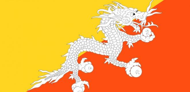 bhutan-bayragi.png