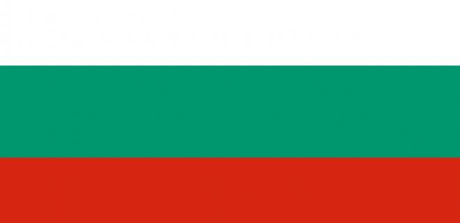 bulgaristan-bayragi.png