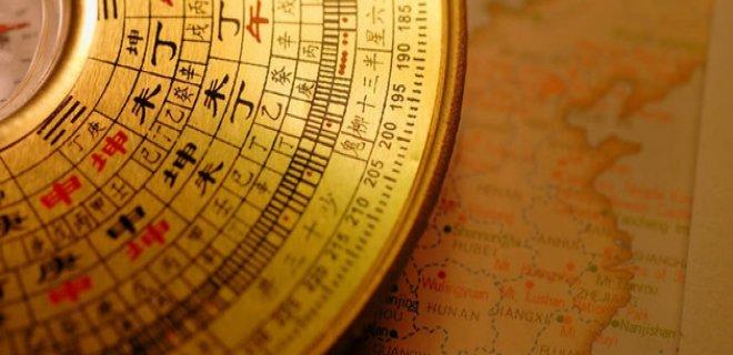 cin-astrolojisine-gore-horoz-burcu-erkegi-genel-ozellikleri.jpg