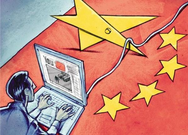 Çin internet sansürü