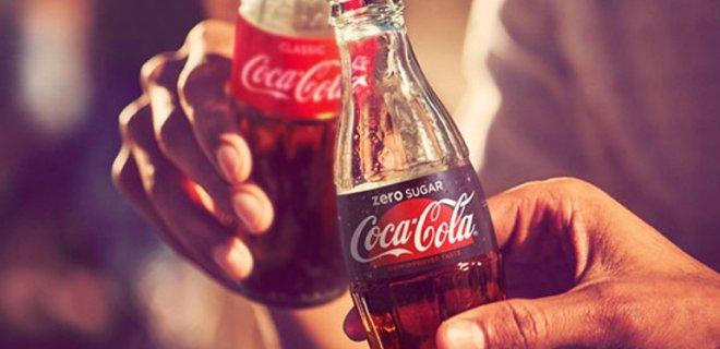 coca-cola-001.jpg