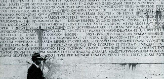 Bernardo Bertolucci Filmleri-conformista.jpg