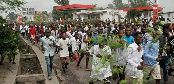 demoktratik-kongo-cumhuriyeti.jpg