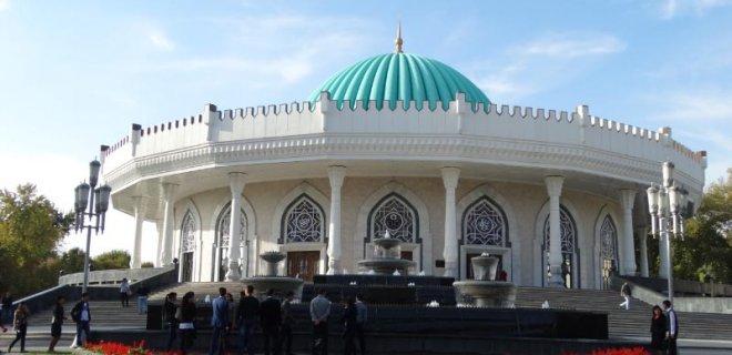 emir-timur-muzesi.jpg