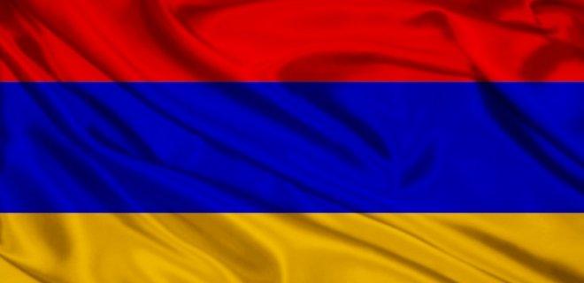 ermenistan-bayragi.jpg
