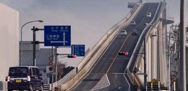 eshima ohashi köprüsü