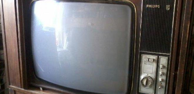 eski-elektronik-cihazlar-001.jpg