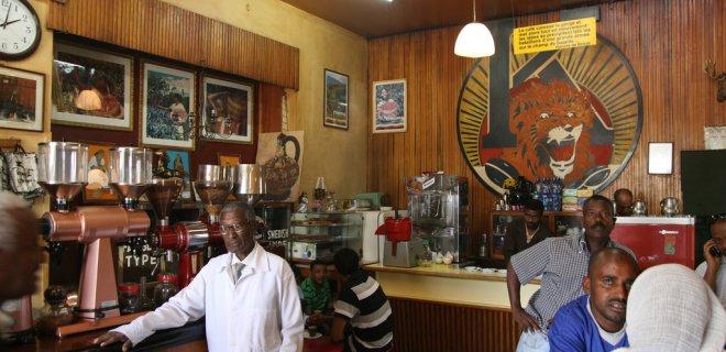 etiyopya-kahve-sehirleri.jpg