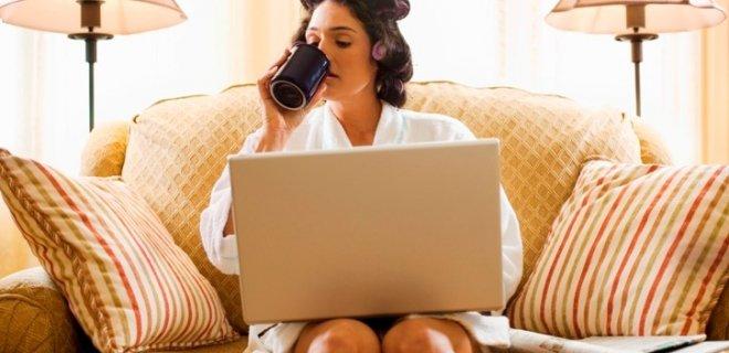 Home Office Çalışmanın Avantajları