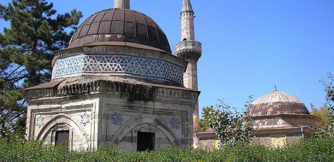 Evrenos Yakup Bey Camii kosova