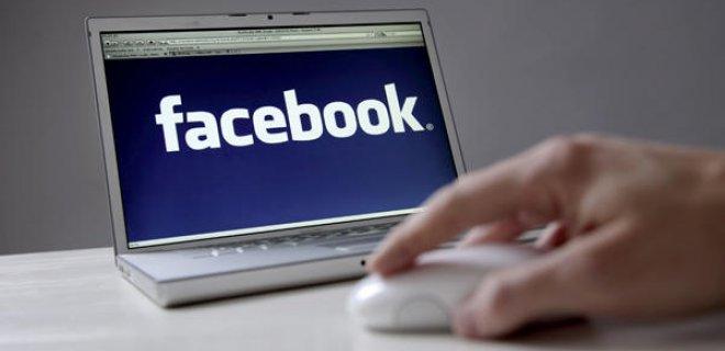 facebook-pc.jpg