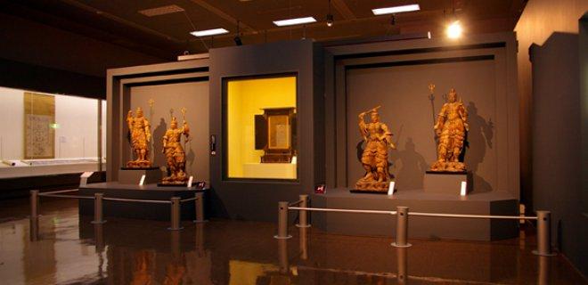 gifu-tarih-muzesi.jpg