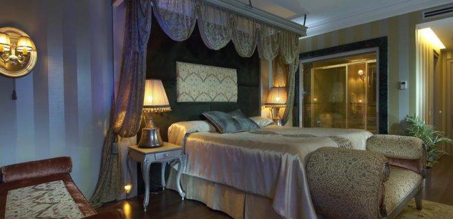 Gönlüferah Thermal Hotel Bursa