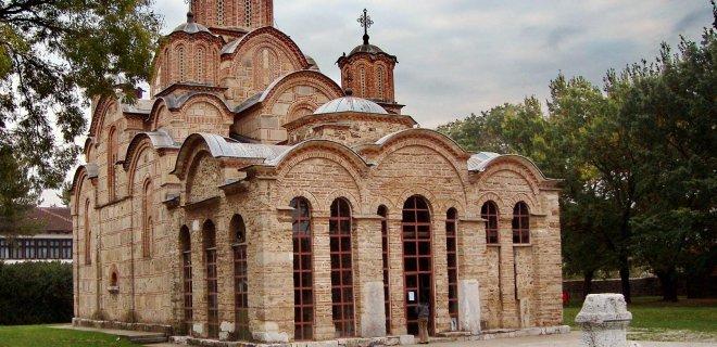 gracanica-manastiri.jpg
