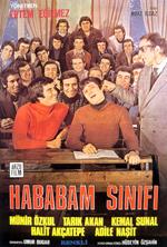 hababam sınıfı ilk film