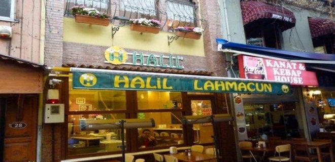 Halil Lahmacun Kadıköy