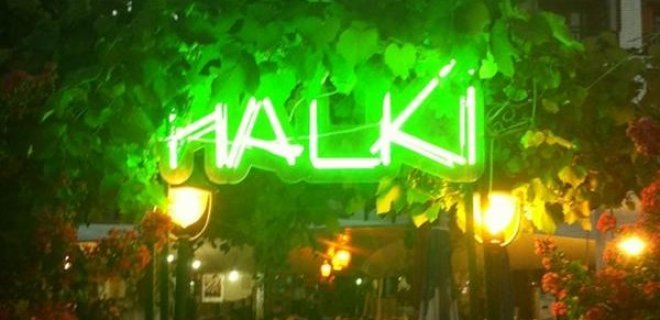 Heybeliada Halki Restaurant