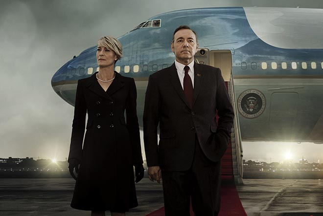 house of cards dizisi