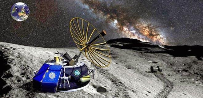 ılo uzay aracı