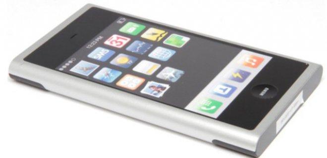 iphone-cizim.jpg