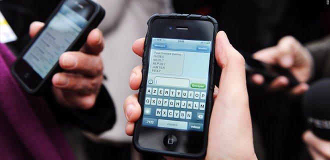 iphone mesaj bölümü özelliği