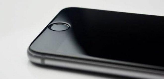 iphone-sifirlama.JPG
