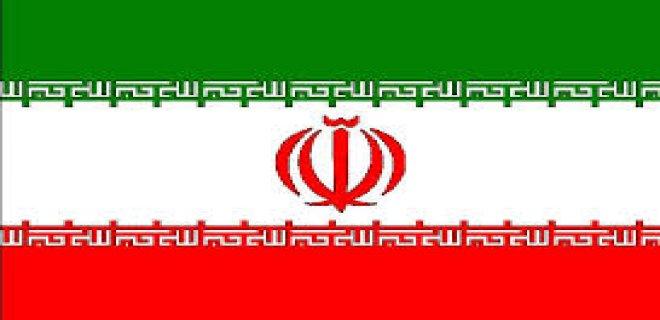 iran-bayragi.jpg