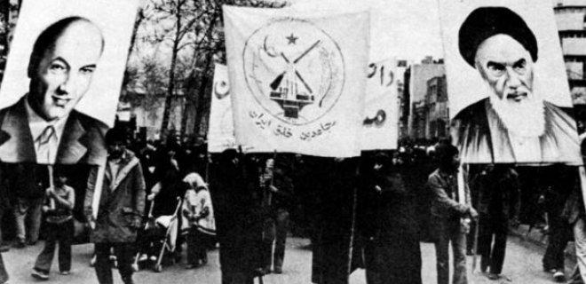 İran-islam-devrimi tarihi.jpg