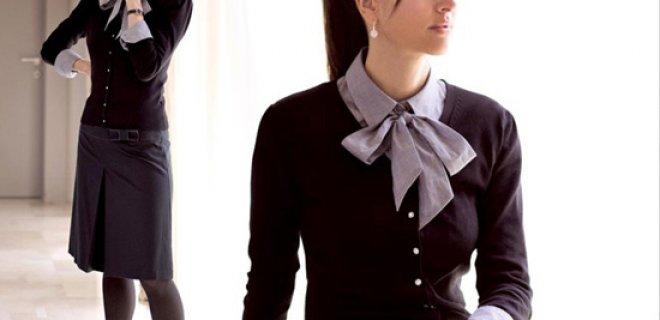 iş kıyafeti