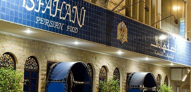 isfahani.jpg