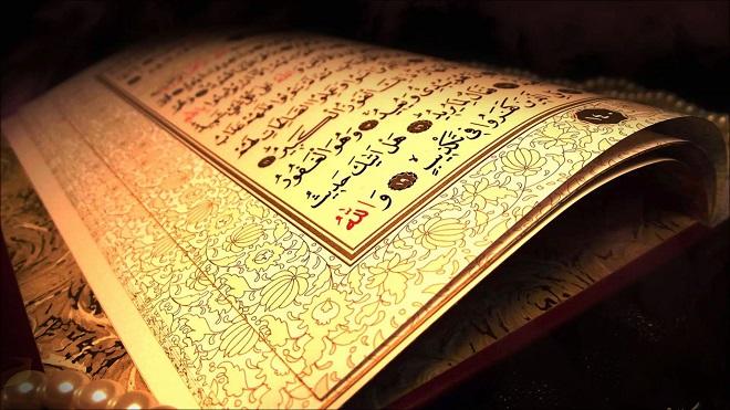 islam dini temel kaynakları