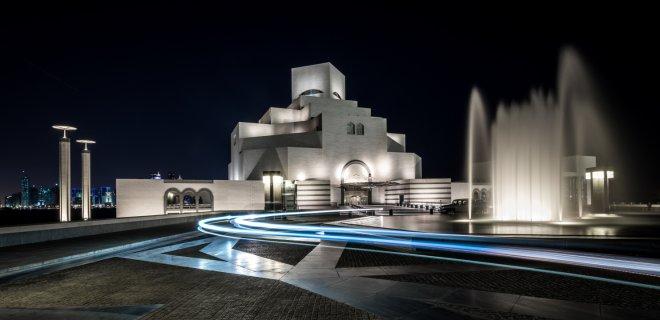 islam-eserleri-muzesi.jpg