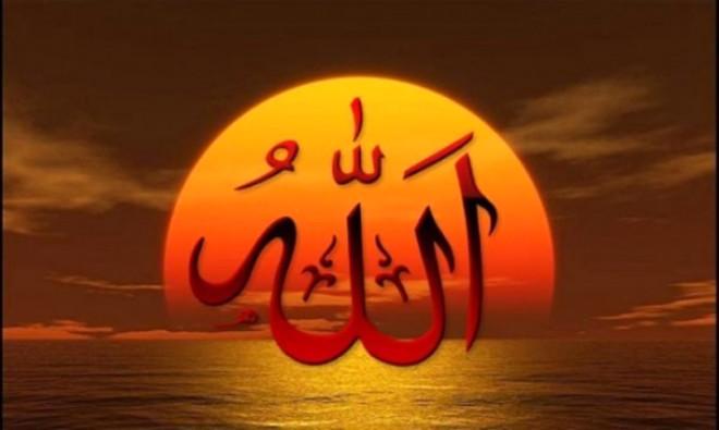 ismi azam duası faziletleri