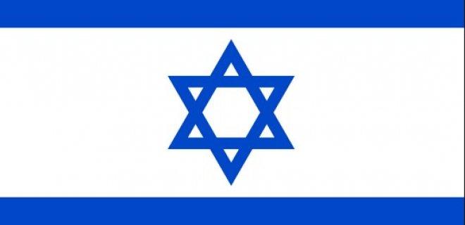 israil-bayragi.jpg