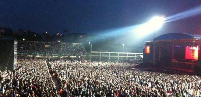 Açıkhava Konser-İTÜ Stadyumu